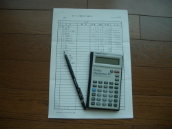 ラフプランをもとに概算見積もりをします